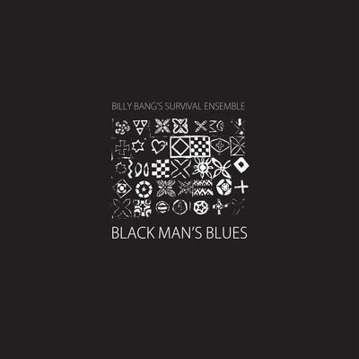 Black Man's Blues -