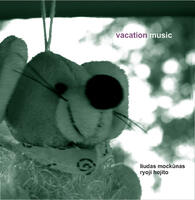 Vacation Music - CD coverart