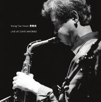 Live at Cafe Amores - CD coverart