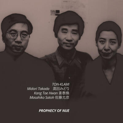 Ton-Klami  - Prophecy of Nue -
